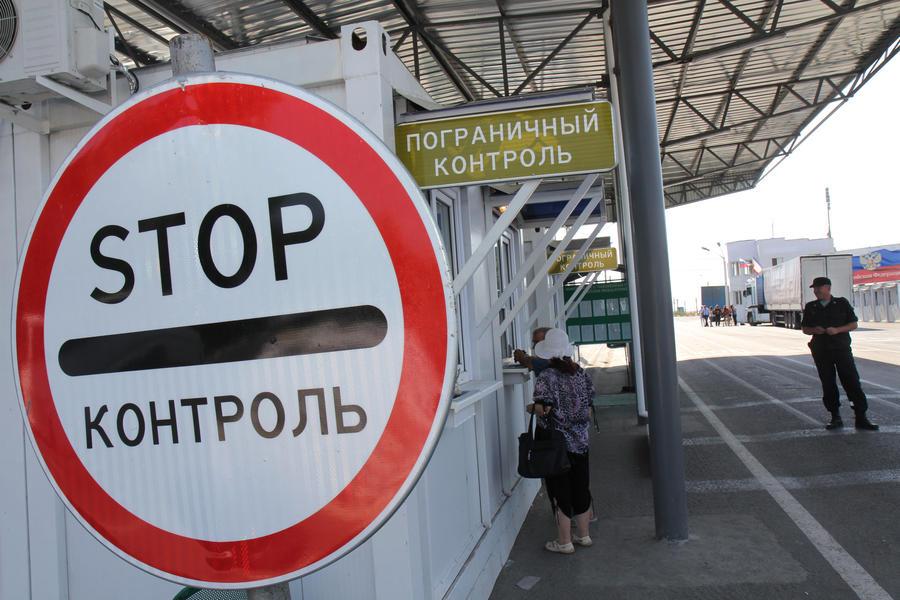 Сегодня Украина официально прекратила товарооборот с Крымом
