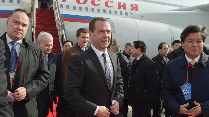 Дмитрий Медведев: Необходимы единые правила поведения в мировой экономике