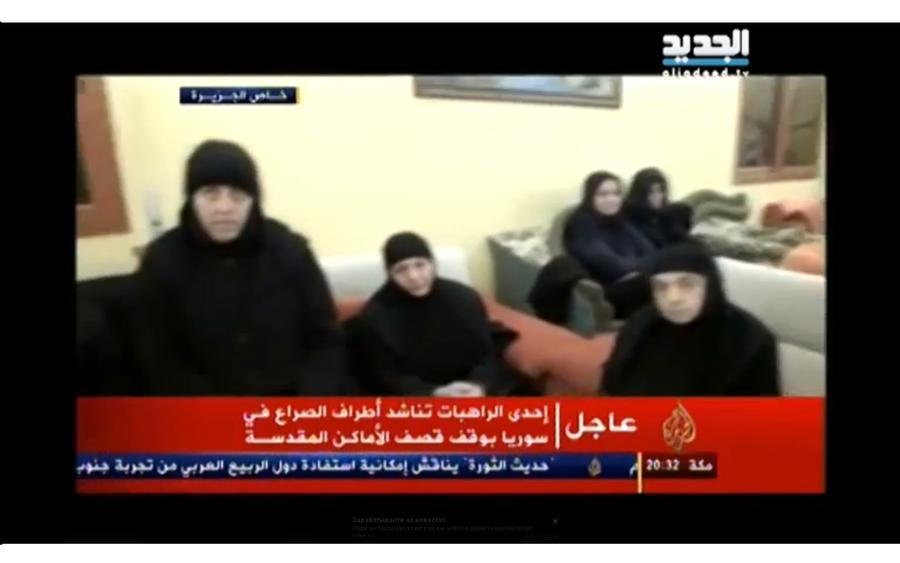 Похищенные в Сирии монахини призвали прекратить обстрелы церквей и мечетей