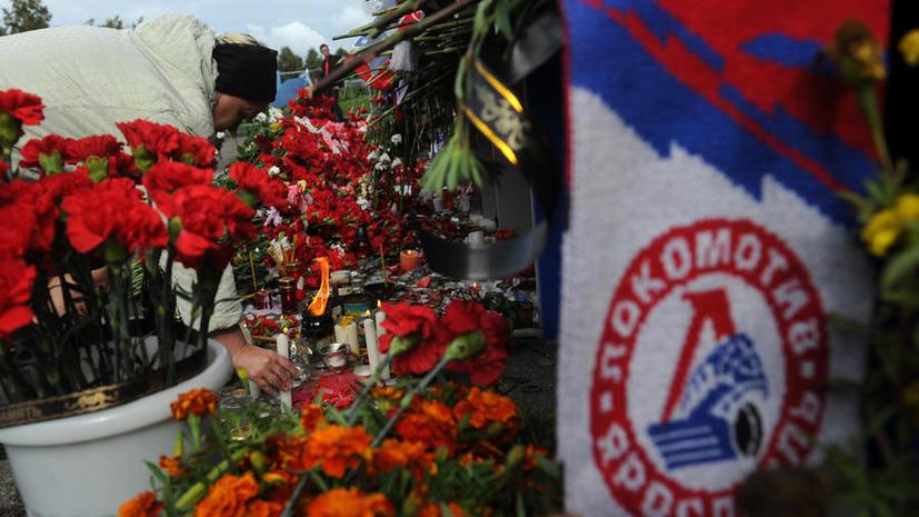 Пилот тормозил на взлёте: начинается суд по делу о гибели в авиакатастрофе хоккеистов «Локомотива»