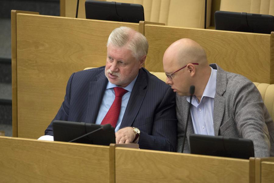 Депутаты намерены запретить сотрудникам госструктур и их родственникам работать в одной организации