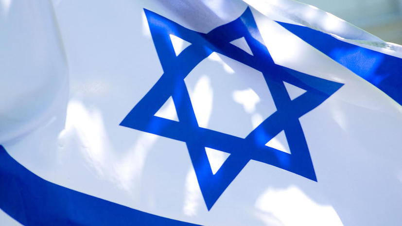 Бойкот Израилю: крупнейший издатель книг для детей «стёр» еврейское государство с карты