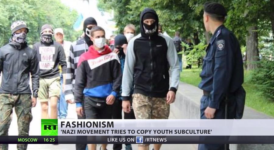 Нипстеры: в Германии возрождается ультраправое молодежное течение