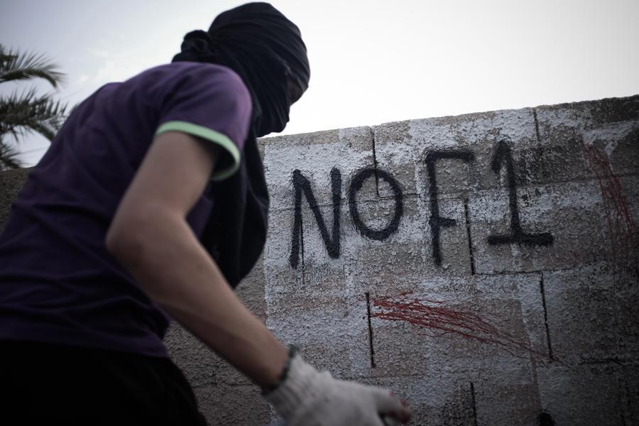 Джулиан Ассанж: Бахрейн купил «Формулу-1», чтобы прикрыть нарушения прав человека