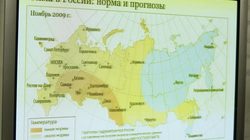 Синоптики сэкономили России 27 млрд рублей