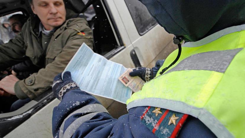 В Госдуме предложили отказаться от эвакуации автомобиля, если водитель забыл права