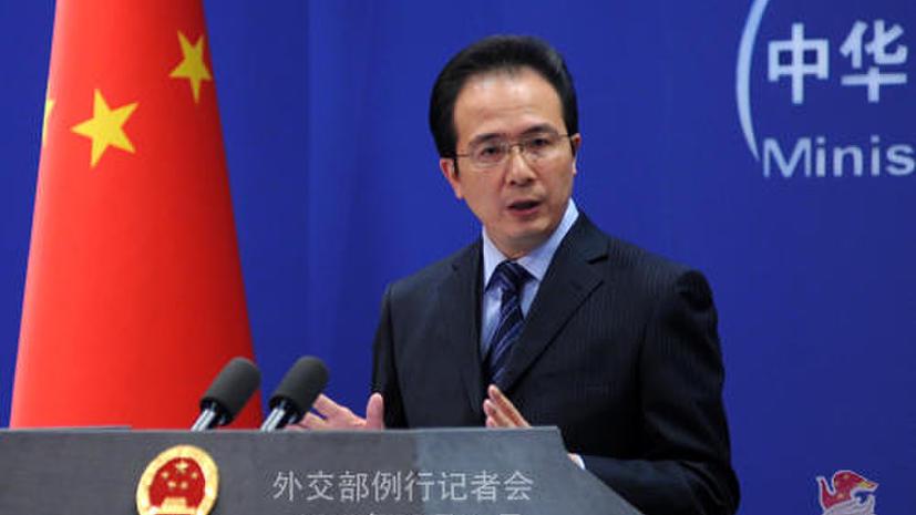 МИД КНР назвал инцидент с Су-24 ВКС РФ потерей для международных усилий в борьбе с терроризмом