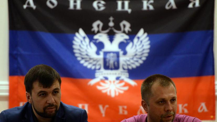Власти ДНР заявили о готовности продолжить консультации о прекращении огня