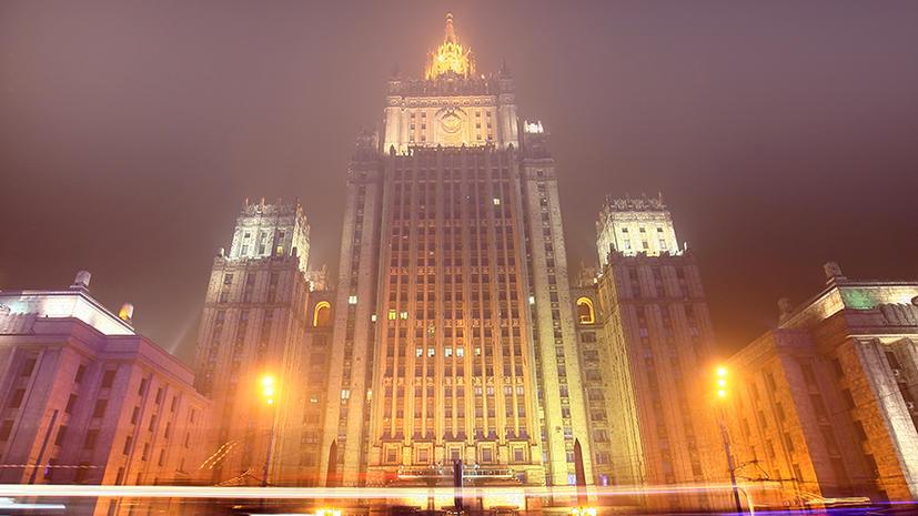 МИД РФ: в непредсказуемом мире Россия должна сосредоточиться на СНГ