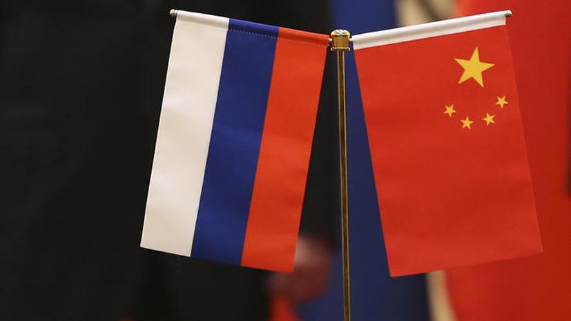 Россия присоединится к китайскому аналогу МВФ — Азиатскому банку инфраструктурных инвестиций