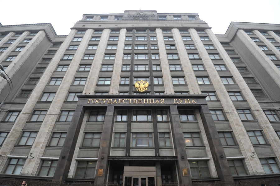 СМИ: Депутаты Госдумы требуют ввести особый экономический режим с Украиной