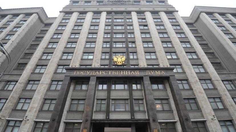 Глава комитета Госдумы: У России есть доказательства поставок Западом оружия на Украину