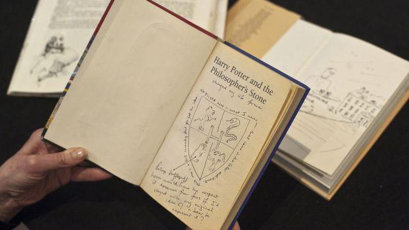 Экземпляр первого издания книги о Гарри Поттере продан за $227 тыс.