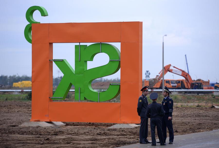 Cтроительство «Сколково» может быть приостановлено из-за экологической угрозы