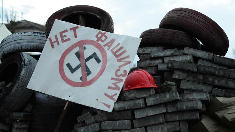 L'Espresso: Украина гордится своим нацистским образом