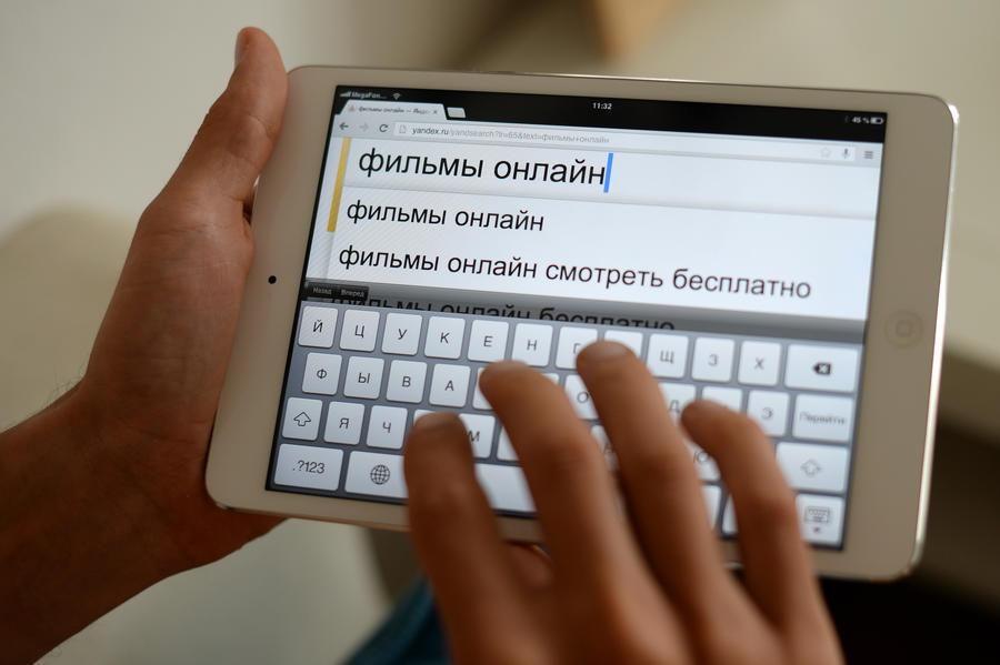 Опрос: большинство пользователей рунета не готовы платить за контент в сети