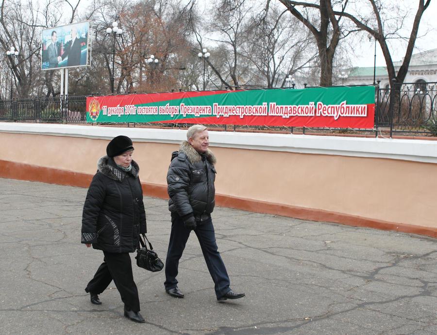 Депутаты Приднестровья намерены попросить Владимира Путина признать независимость региона