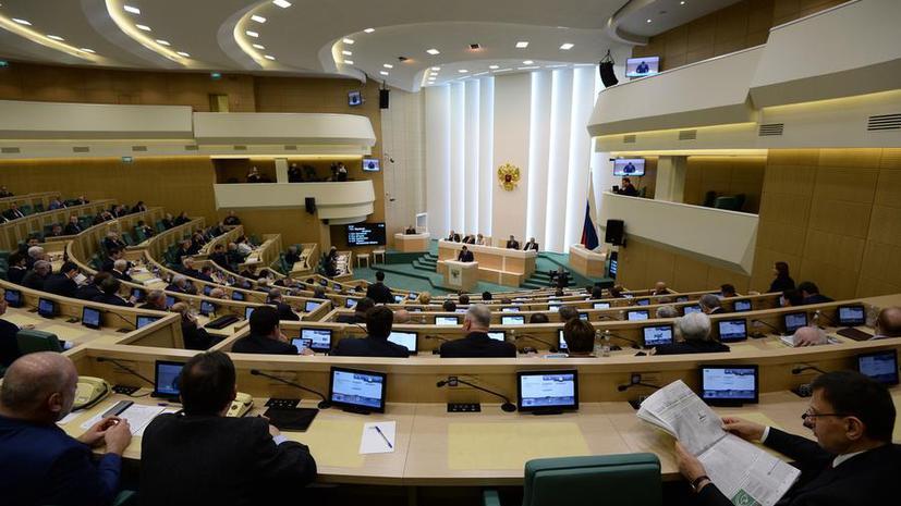 СМИ: Взносы России на деятельность ПАСЕ сенаторы предлагают потратить на развитие Крыма