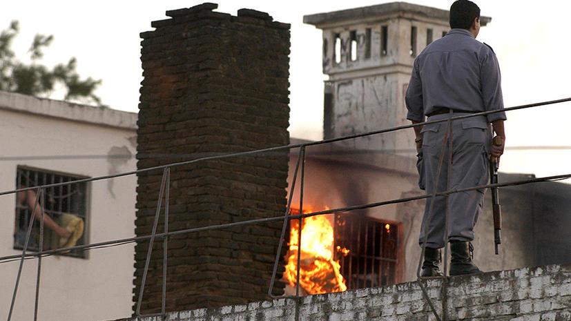 Вооруженные заключенные захватили тюрьму в Аргентине
