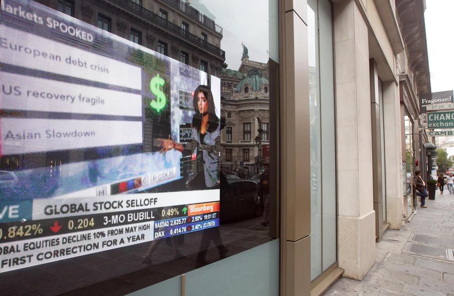 СМИ: Bloomberg незаконно пользуется личными данными своих клиентов