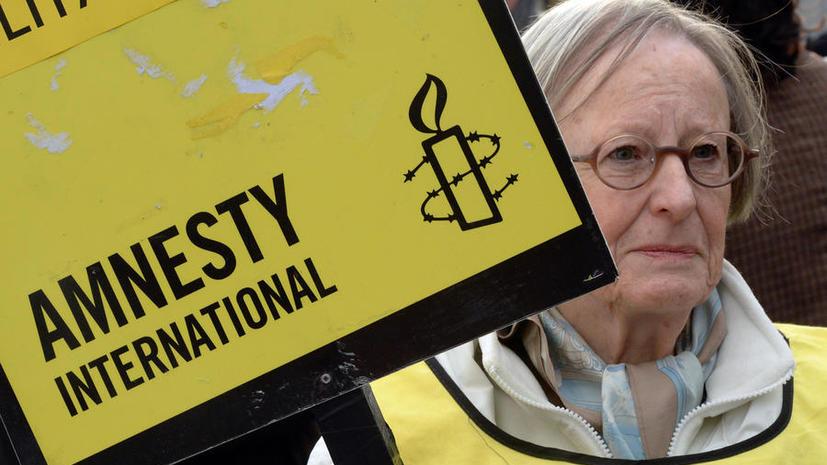 Британские спецслужбы следили за Amnesty International