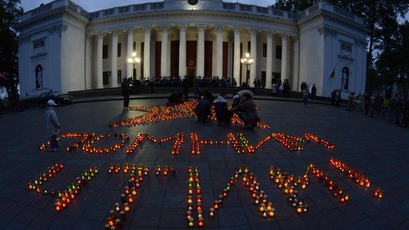 HRW: Украинское расследование событий в Одессе не внушает доверия