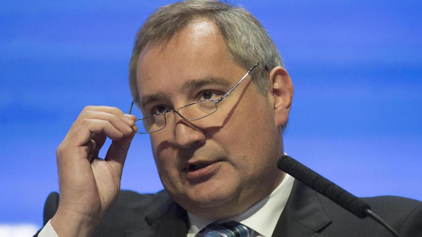 Дмитрий Рогозин: В случае нападения на Россию армия будет применять ядерные силы