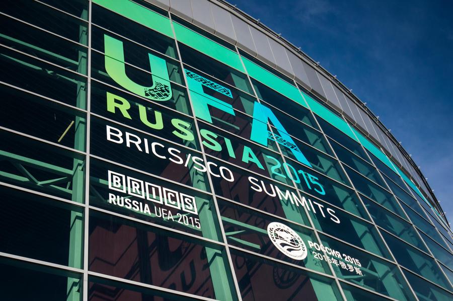 В России стартовали саммиты БРИКС и ШОС