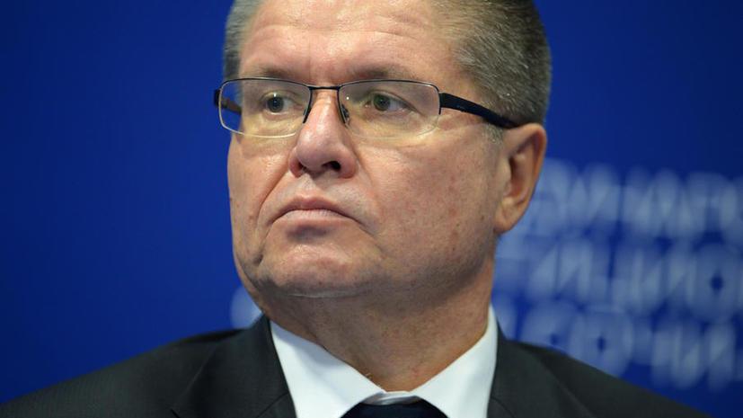 В России будет создан резерв для возврата пенсионных накоплений за 2014 год
