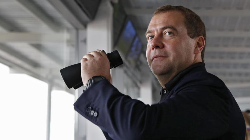 Медведев: Правительство должно пойти на риск, чтобы совершить прорыв в развитии