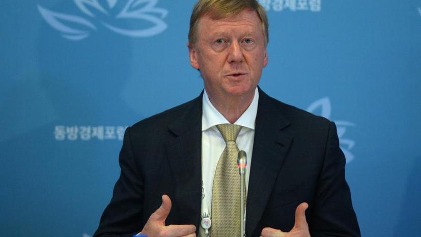 Анатолий Чубайс: Россия в состоянии избежать отрицательного воздействия санкций