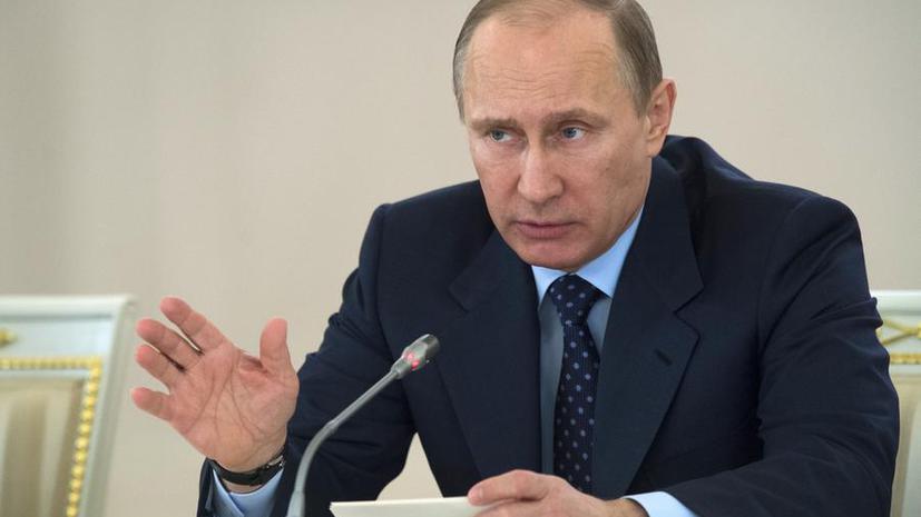 Владимир Путин предложил создать в Арктике единую систему базирования ВМФ