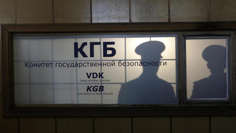 Эксперт: В США долго не могли понять, как КГБ вычисляет агентов ЦРУ