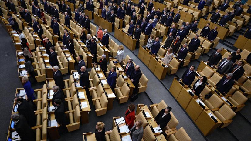 Нескольких депутатов Госдумы могут лишить мандатов за невыплату кредитов и алиментов