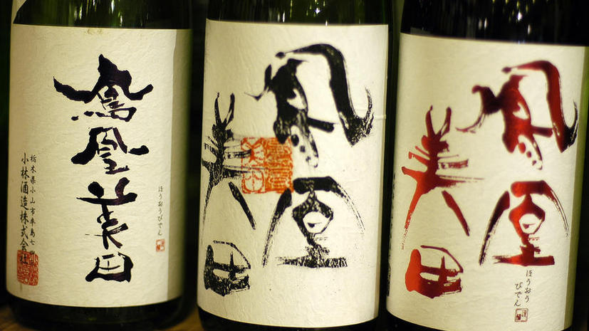 В Японии впервые за 19 лет подорожало саке