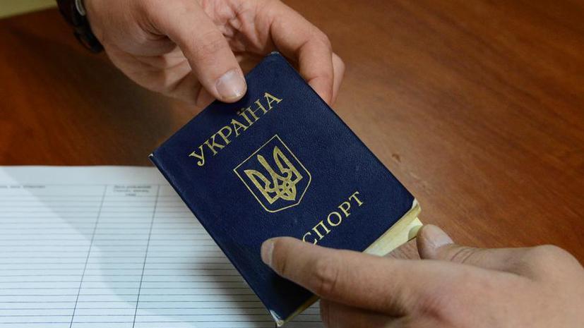 Льготный миграционный режим для украинцев в России прекратил своё действие