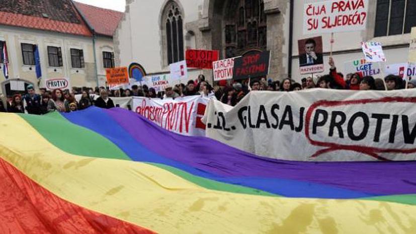 Хорваты проголосовали против однополых браков