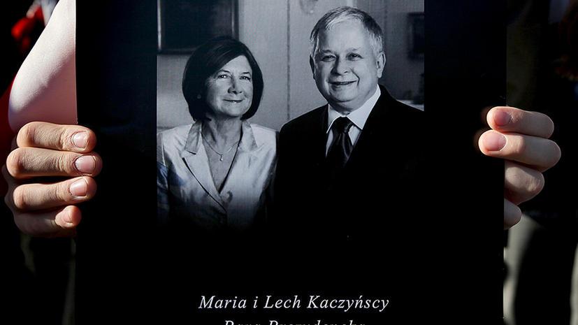 Польские прокуроры просят у России расшифровки переговоров Качиньского