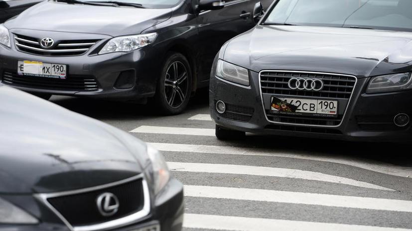 С 15 ноября за сокрытие номерных знаков автомобилей будут лишать прав