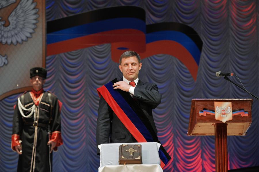 Главы ДНР и ЛНР официально вступили в должности