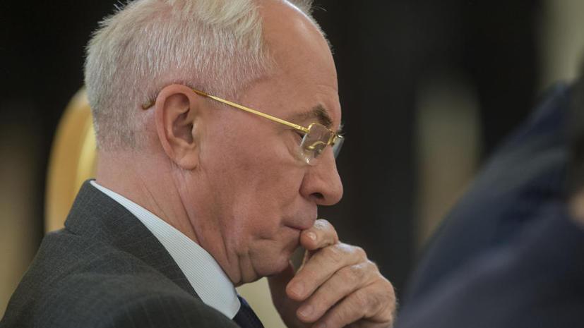 Украинская Генпрокуратура завела дело против Комитета спасения Украины
