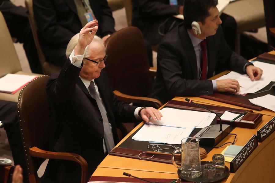 Совбез ООН выбрал пять новых непостоянных членов