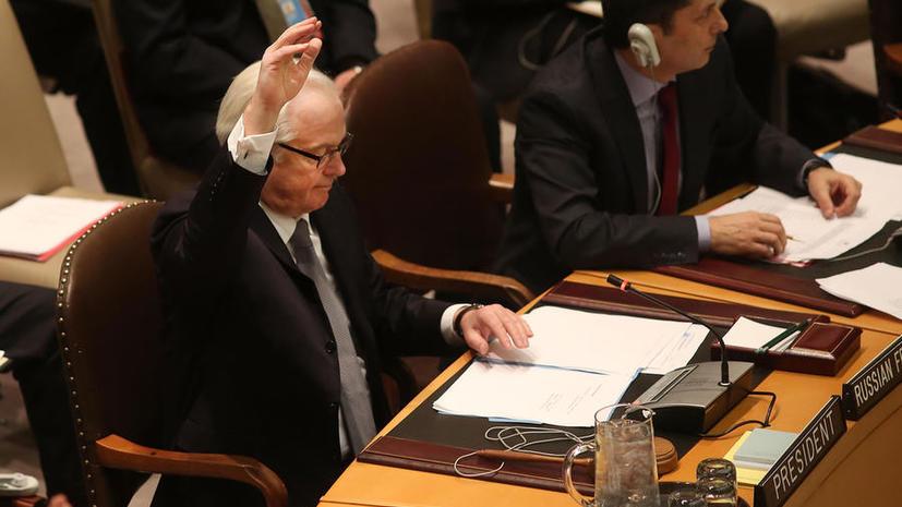 Москва заблокировала декларацию Совбеза ООН по сирийскому Кусейру