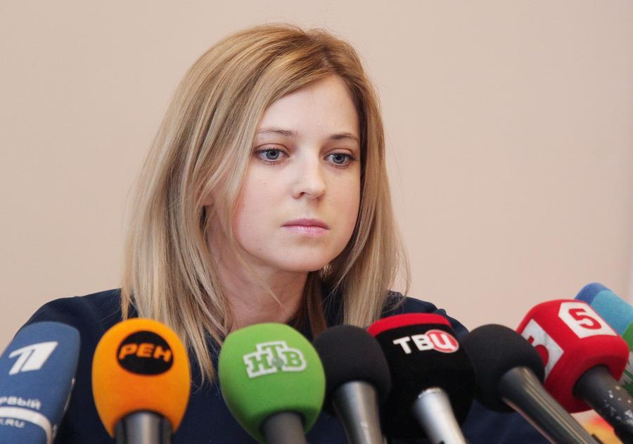 Наталья Поклонская назначена и.о. генпрокурора Крыма