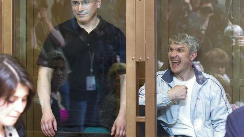 Мосгорсуд признал законным взыскание с Ходорковского и Лебедева 17 млрд рублей