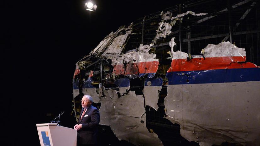 СМИ: Родственники погибших в крушении Boeing в Донбассе могут подать в суд на власти Украины