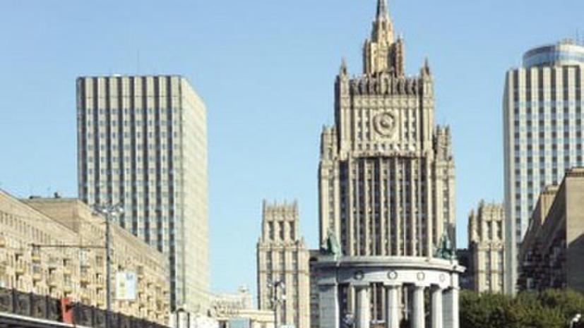 МИД РФ призвал Европарламент не вмешиваться в чужие внутренние дела