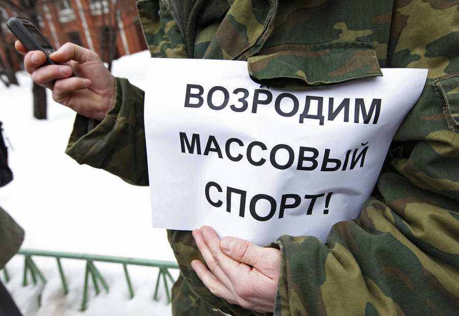 Подрядчика Минспорта подозревают в хищении 60 млн рублей в год