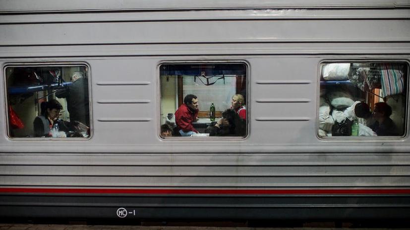 Пассажиры российских поездов смогут прослушать лекции по философии