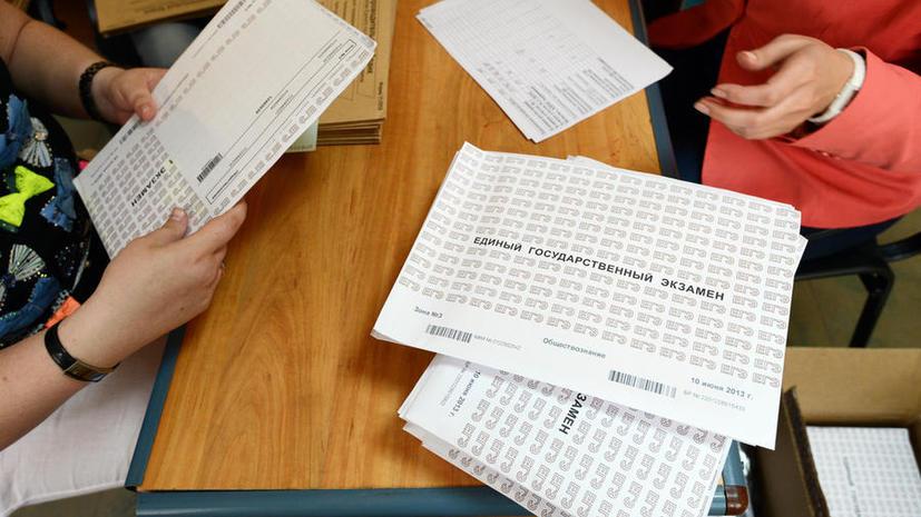 Задания ЕГЭ будут распечатывать непосредственно перед экзаменом